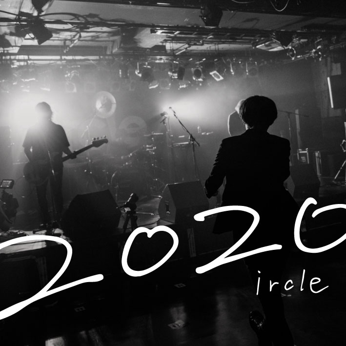 「2020」EP - サムネイル