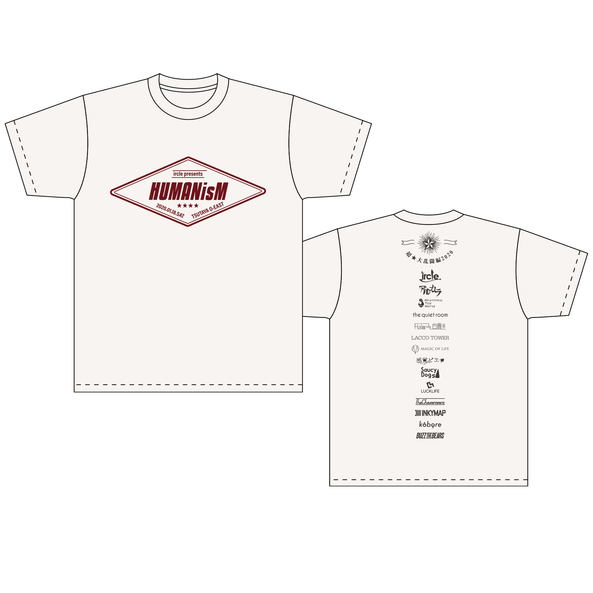 HUMANisM〜超★大乱闘編2020〜OFFICIAL Tシャツ [white]