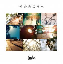 New mini album「光の向こうへ 」